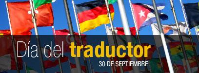 Banner Día del traductor - Versión 1